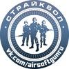 Страйкбол - AirSoftGun.ru