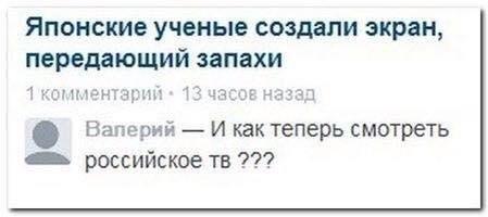Марионетки Кремля уже объявили результаты предстоящих выборов в Крыму: победит Гоблин-Аксенов - Цензор.НЕТ 5833
