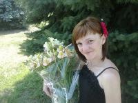 Елена Стрельцова, 7 ноября 1984, Луганск, id12780683
