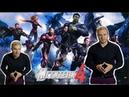 Новый тизер войны бесконечности умный Халк капитан Marvel Новые Мстители 4