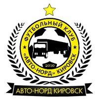 ФК Авто-Норд СПб