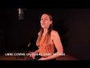 Французский кавер песни FOR YOU - RITA ORA, LIAM PAYNE в исполнении красавицы Sarah