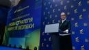Національний форум «Нова стратегія миру та безпеки»