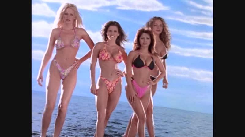 Playboy Wet Wild Bottoms Up