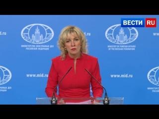Захарова: снимки и видео из сирийской Думы с пострадавшими в химической атаке людьми являются стопроцентной подделкой