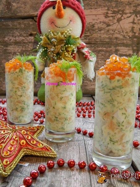 Закуски из рыбки очень распространены в Европе, для Франции свойственна подача закусок в маленьких стаканчиках-веррины.Очень вкусная и нарядная закуска из слабосоленой рыбки. Украсит любой праздничный стол. И готовится очень быстро, что немаловажно в предпраздничной суете.