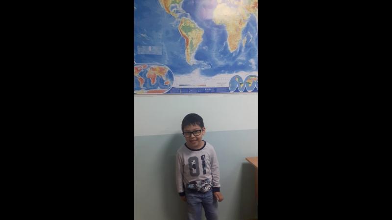 Доманов Вадим 6 лет