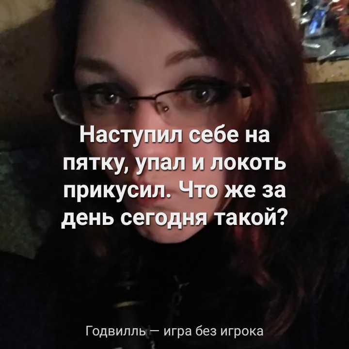 Катрина Кэтова | Минск