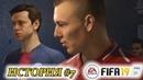 Прохождение FIFA 19 История 7 Дуэль с братом Женский ЧМ