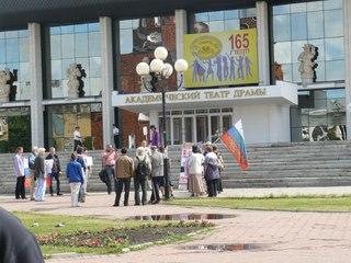 Митинг во Владимире в День Рос...
