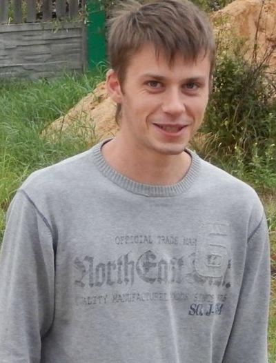Женя Собаль, 27 июля 1990, Северодвинск, id138123400