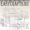 Товары для декупажа и скрапа - easycrafts.ru