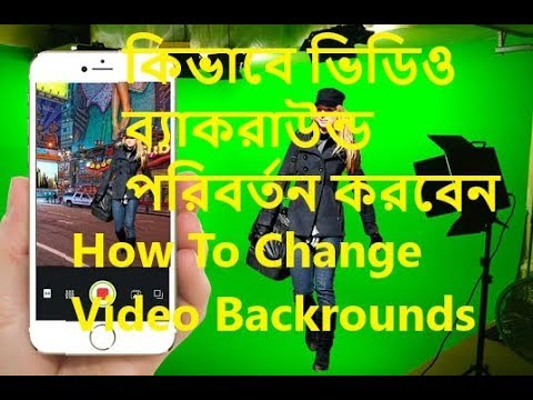 New How To Change Video Background In PC|Background [Black, White, Other]Green Screen By MR👍2019