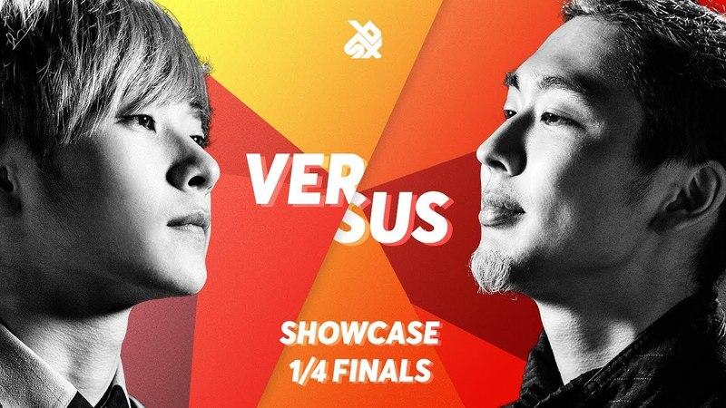 SHOW-GO vs BATACO | Grand Beatbox SHOWCASE Battle 2018 | 1/4 Final