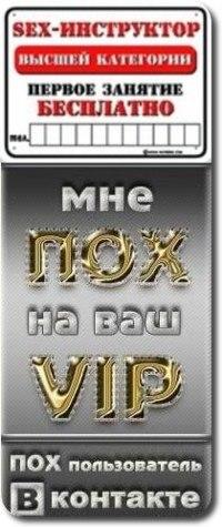 Сергей Коноплин, 20 июля , Ставрополь, id188801132