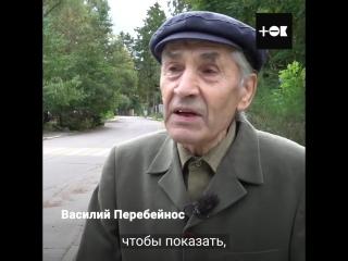 80-летний дед Василий сам построил дорогу, которую так и не допросился от городс