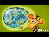 Фиксики - О калейдоскопе