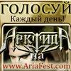 """Группа """"АрктидА""""-СМОТРИМ ПРАВИЛА ПРИГЛАШЕНИЙ"""
