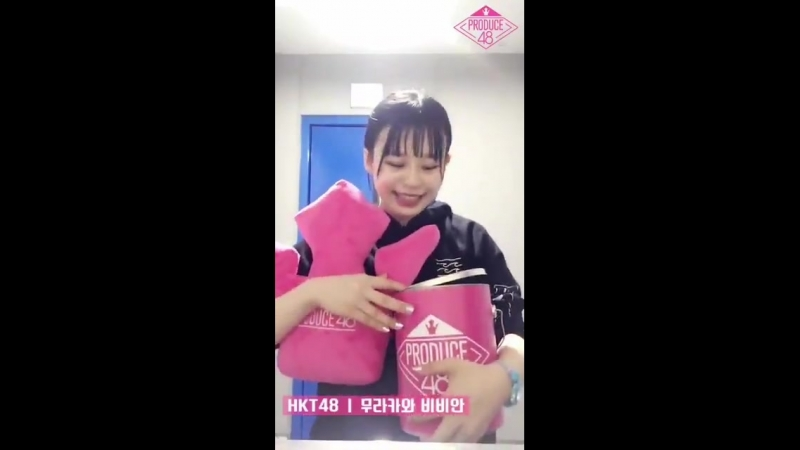 Murakawa Vivian individual thank you video (second stage of National Producers Garden!)