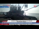 Экипажу захваченного Украиной сейнера «Норд» минувшей ночью снова не дали пересечь границу с Крымом. На этот раз на Чонгаре в Хе