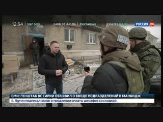 56 спартаковцев. Специальный репортаж Александра Лукьянова