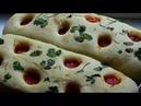 Хлеб оливковый с томатами-черри, кинзой и розмарином. Рецепт оливкового теста.