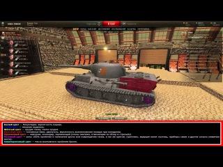 Цветные Шкурки с зонами пробития для World of Tanks 0.9.5 от Nooben