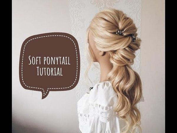 Soft ponytail updo /Schnelle Hochsteckfrisur /стильная причёска из жгутов