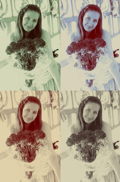 Виктория Захарова, 9 марта , Краснодар, id52434715
