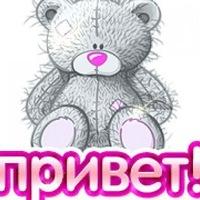 Вика Милаш, 14 января , Нижнекамск, id194539741