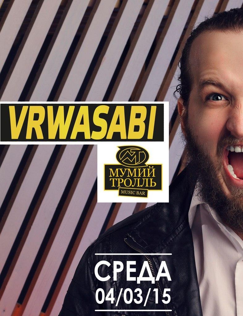 Афиша Владивосток VR Wasabi в Мумий Тролль Music Bar
