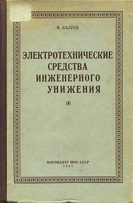 http://cs635100.vk.me/v635100591/5deb/DfvZsNDIi4c.jpg