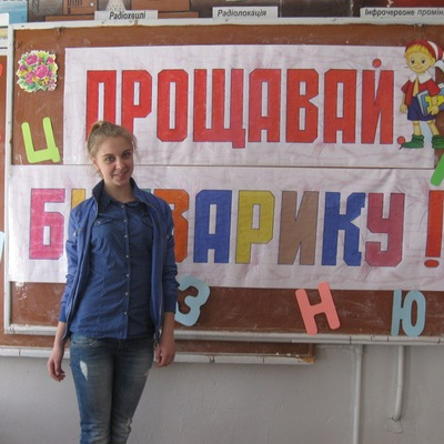 Katy Katy, 17 января , Донецк, id161234500