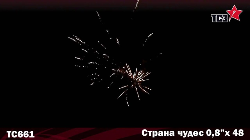 Батарея салютов Страна чудес - 1990 р.