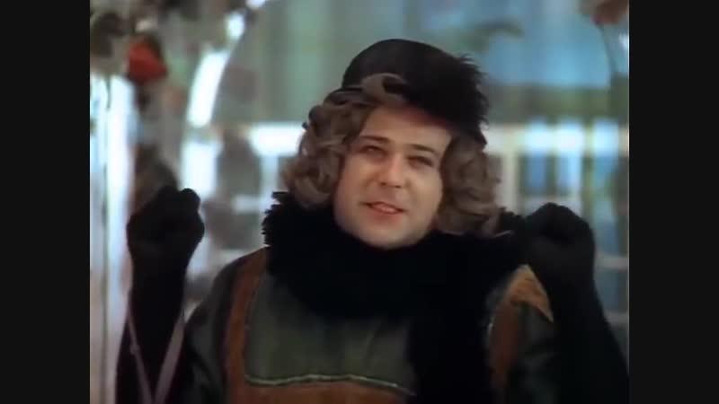 Песня из кф Здравствуйте, я ваша тётя (1975 г) Любовь и Бедность, исп.Александр