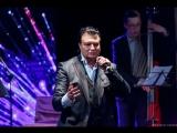 Юрий Охочинский - S Wonderful