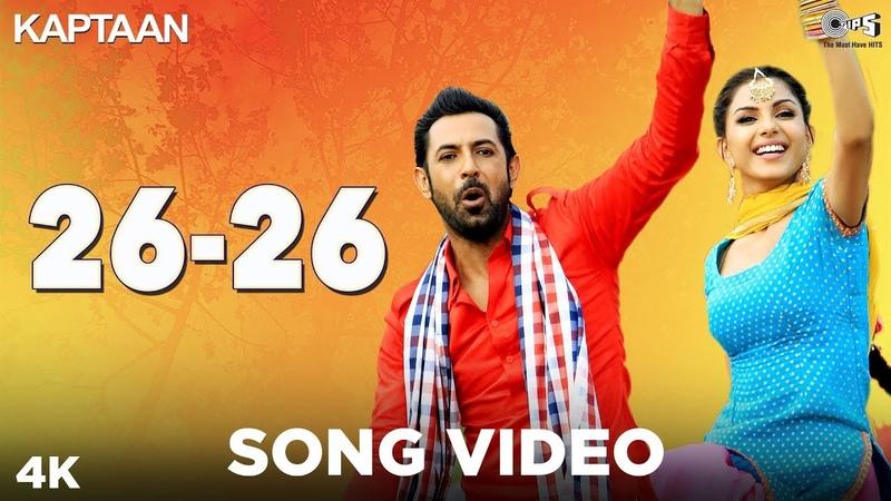 26 - 26 Song Video - Kaptaan | Gippy Grewal, Monica Gill | DJ Flow, Amrit Maan | Latest Punjabi Song