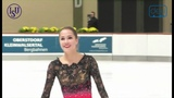 Алина Загитова, ПП, Nebelhorn Trophy 2018