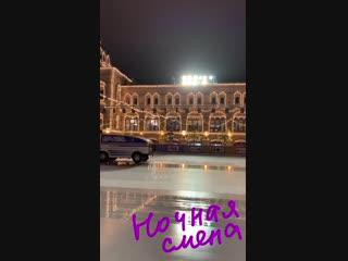 Instagram Stories Анастасии Черновой / Первый канал