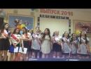 Последний звонок 2016.Капустник.Песня с психологом нашего лицея - Дубенко Е.С. (часть 2)