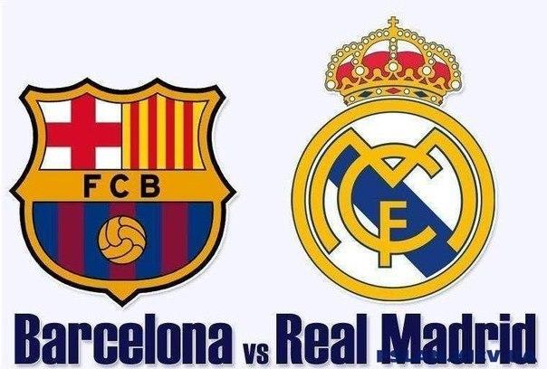 Кубок Испании, «Барселона» — «Реал Мадрид». 26.02.2013. Прямая трансляция