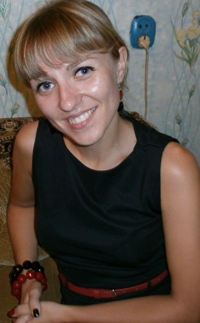 Екатерина Харченко, 27 октября , Санкт-Петербург, id166918217