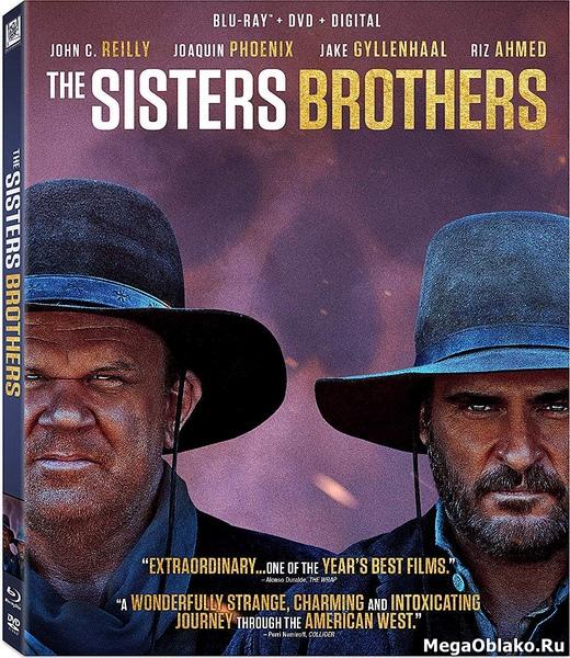 Братья Систерс / The Sisters Brothers (2018/BDRip/HDRip)