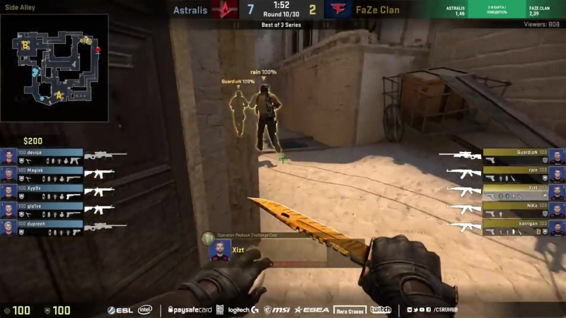 [CSRuHub] Astralis vs FaZe - ESL Pro League S7 Finals - map1 - de_mirage [ceh9, yXo]