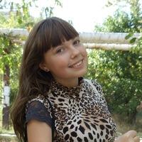 Дарья Козырева