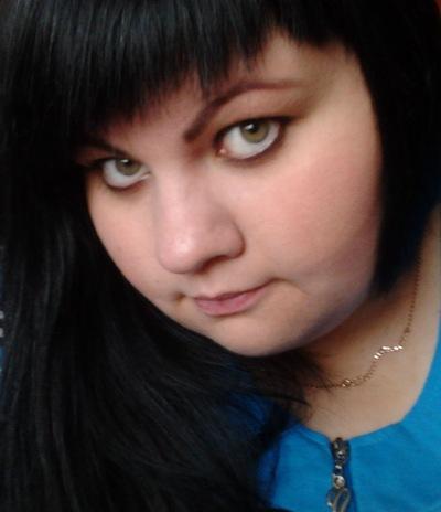 Мария Бирюкова, 21 марта , Ялуторовск, id50857259