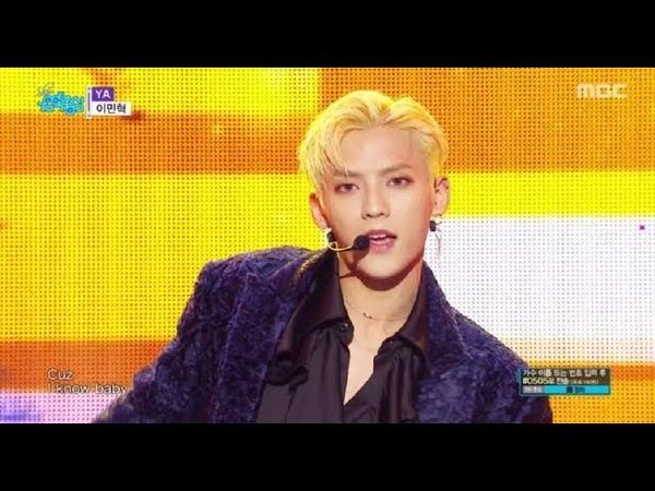 [Solo Debut] LEE MINHYUK - YA , 이민혁 - YA Show Music core 20190119