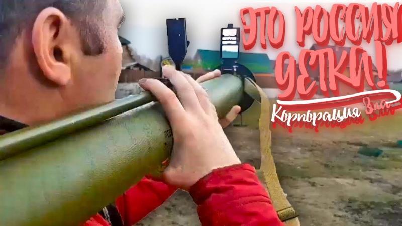 ЭТО РОССИЯ, ДЕТКА! РУССКИЕ ПРИКОЛЫ 2017 ¦ Эту страну не победить! 4 (Full HD 1080)