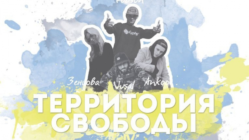 Hip-Hop Beginners 1-8 -- Эми vs Катя Кочина
