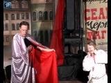 Фрагменты  спектакля «Мастер и Маргарита» Глухов (2013 г.)